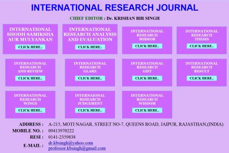 International Research Journal [sic]