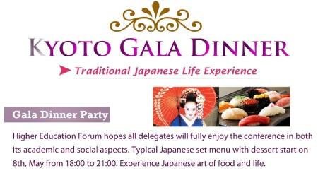 Kyoto gala dinner