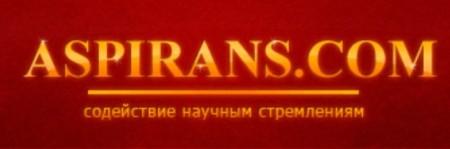 Aspirans.com
