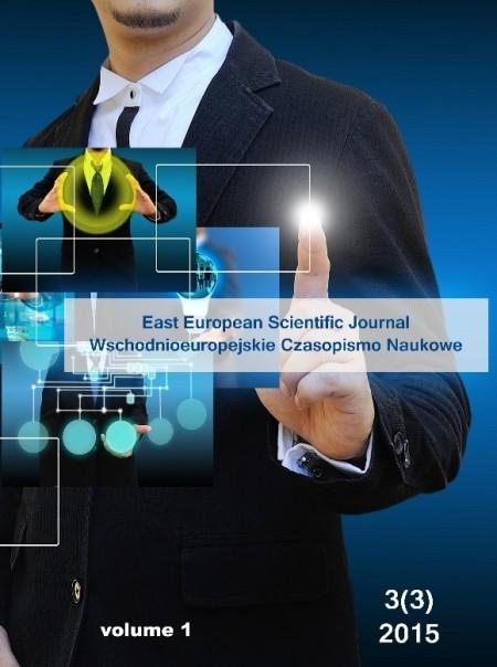 East European Science Journal 2