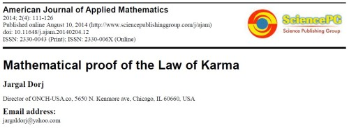 Mathematical proof of the Law of Karma